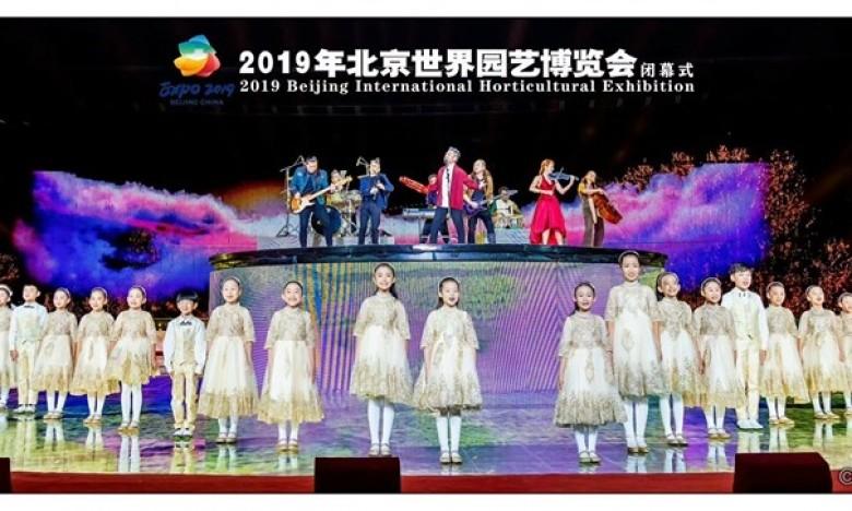 GALAXIA ETRAD. O mestre de zanfona da ETRAD na cerimônia de clausura da BeijingExpo2019 e nun concerto especial para o primeiro ministro chinés Li.